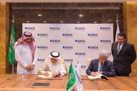 توقيع اتفاقيات سعودية عالمية لبناء وتطوير 4 مطارات جديدة في المملكة