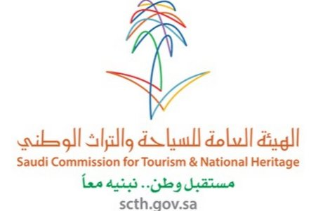 """هيئة السياحة تطلق مبادرة """"السعودية وجهة المسلمين"""" في رمضان"""