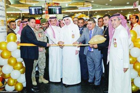 افتتاح السوق الحرة في مطار الملك فهد بالدمام السعودية