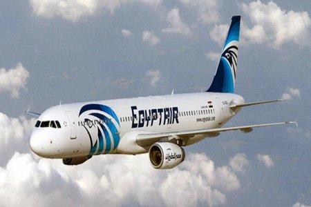 مصر للطيران تتوسع في السعودية وتفتح فرع جديد في القصيم