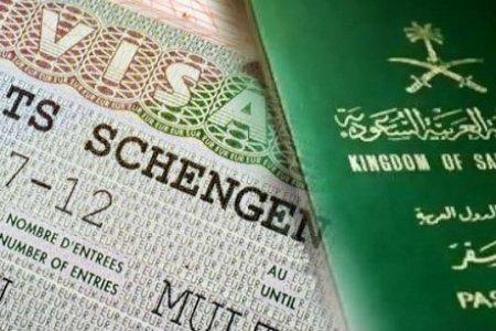 السماح للسعوديين الدخول الى البوسنة بدون تأشيرة