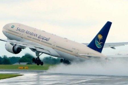 الخطوط السعودية تعلن أسعار رحلات الحج موسم 2017