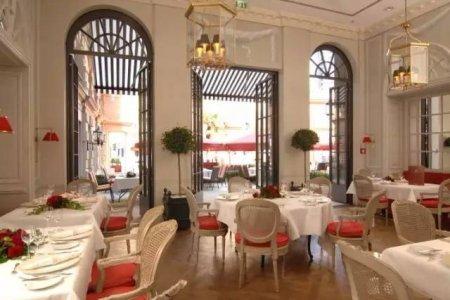 مطعم فرنسية