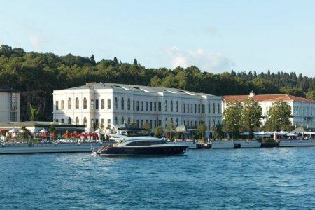 Four Seasons Hotel Istanbul