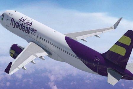 طيران اديل شركة سعودية منخفضة التكلفة
