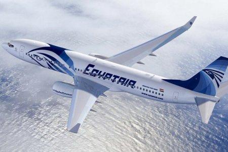 الوزن المسموح به على طيران المصرية العالمية