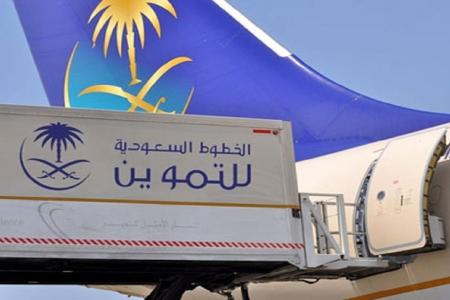شركة الخطوط السعودية للتموين توقع عقداً مع شركة طيران اديل