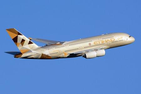 طائرة الإتحاد