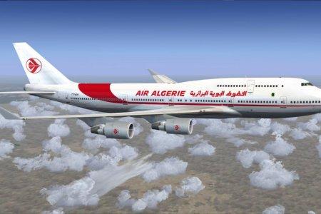 الوزن المسموح به على الخطوط الجوية الجزائرية