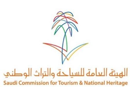 شعار الهيئة العامة للسياحة والتراث الوطني