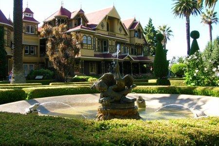 حديقة قصر وينسشتر