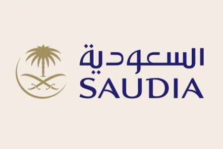 الخطوط السعودية تعلن عن فتح باب التوظيف للنساء