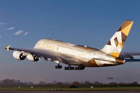 الاتحاد للطيران ترفع عدد رحلاتها الأسبوعية بين أبوظبي والمدينة المنورة