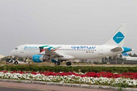طيران الجزيرة أفضل شركة طيران منخفضة التكلفة لعام 2017