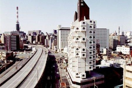 برج ناكاجين فى اليابان
