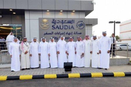 الخطوط السعودية يدشن صالة إنهاء إجراءات السفر وقبول الأمتعة بجدة