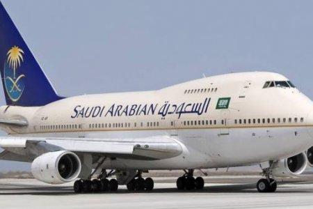 الطيران السعودي