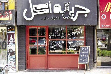 مطعم جريمة اكل فى مصر