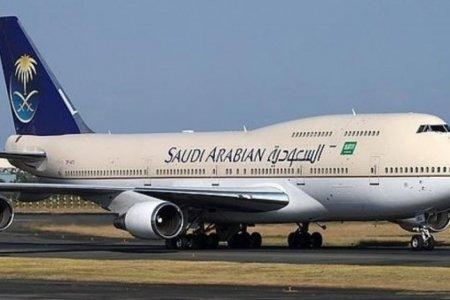 الخطوط السعودية الوطنية الجوية