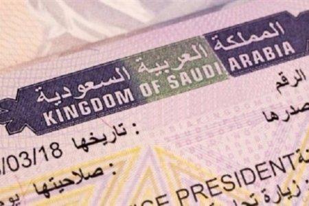 تأشيرة السعودية