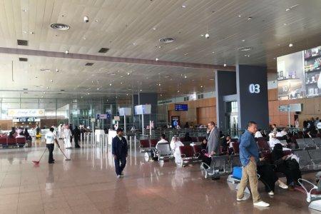 مطار الملك عبد العزيز الدولي بجدة