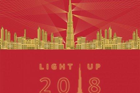 الاحتفال بالعام الصيني الجديد في برج خليفة