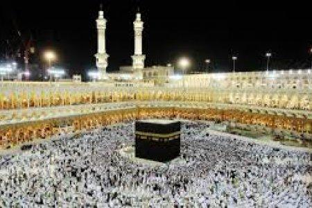 مسجد الله الحرام