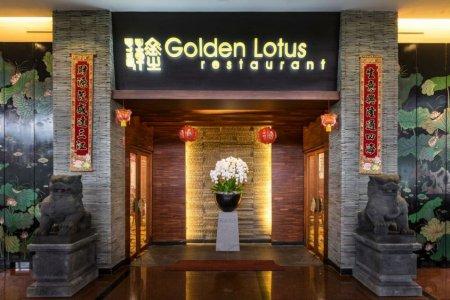 مطعم اللوتس الذهبية الصيني