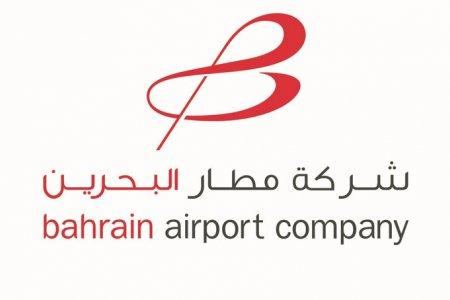 شعار شركة مطار البحرين