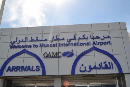 مطار مسقط الدولي