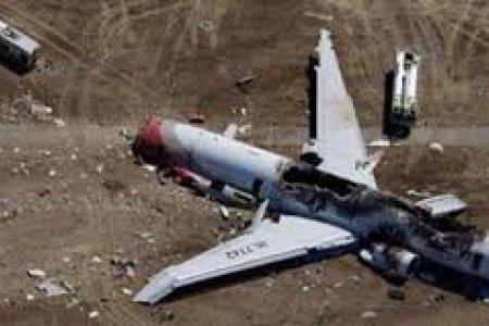 حوادث تحطم الطائرات