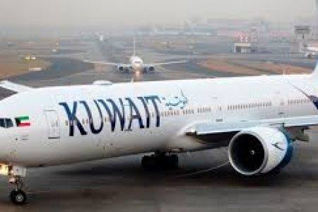 طيران الكويتي
