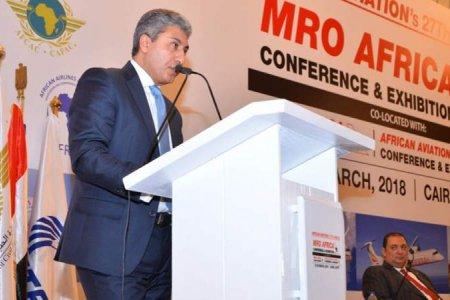 مؤتمر الطيران الإفريقي