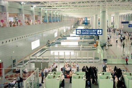 مطار الملك عبد العزيز
