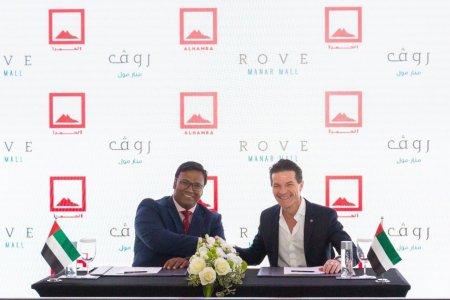 توقيع العقد مع شركة الحمرا لتطوير منار مول