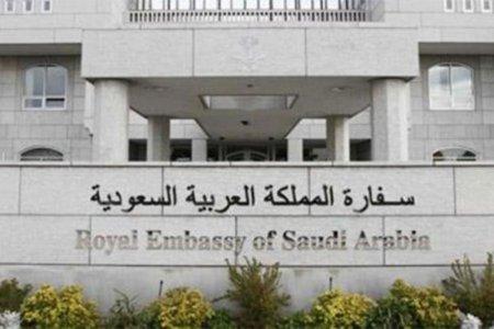 السفارة السعودية في ماليزيا
