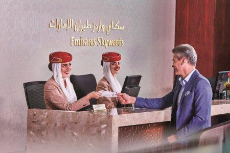 سكاي واردز طيران الإمارات