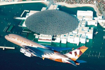 الاتحاد للطيران تشغل إيرباص A380 في رحلتي باريس