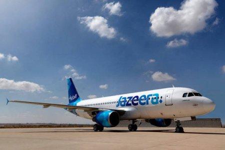 طيران الجزيرة تطلق رحلات أسبوعية إلى لاهور