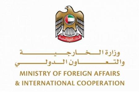 وزارة الخارجية والتعاون الدولي في دولة الإمارات