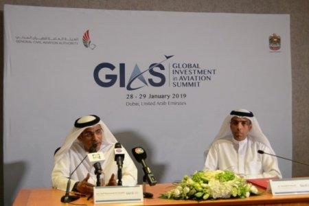 اعلان موعد أول قمة عالمية للاستثمار بقطاع الطيران