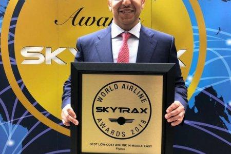 جائزة سكاي تراكس