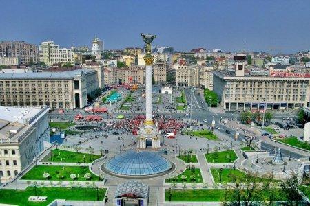 كييف العاصمة الأوكرانية
