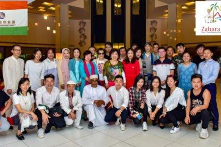 مجموعة ميشانغ الدولية الصينية