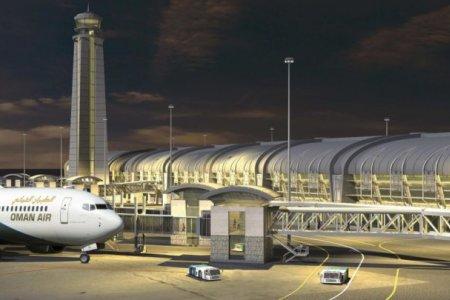 مطار صلالة