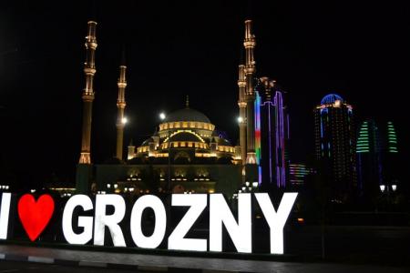 مدينة غروزني