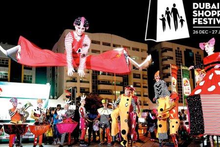 مهرجان دبي