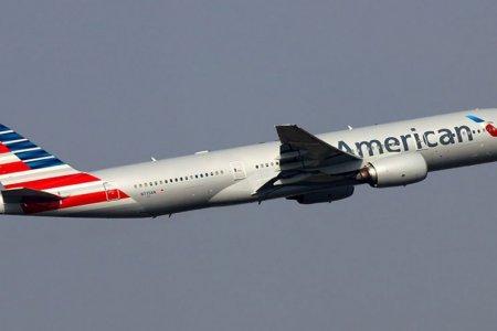 خطوط الطيران الأمريكية