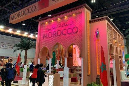 معرض سوق السفر العربي والمغرب
