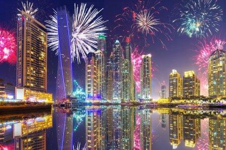 صيف الإمارات